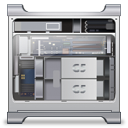 Power Mac G5 2 Icon 128px png