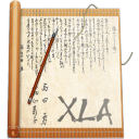 File Excel Icon 128px png